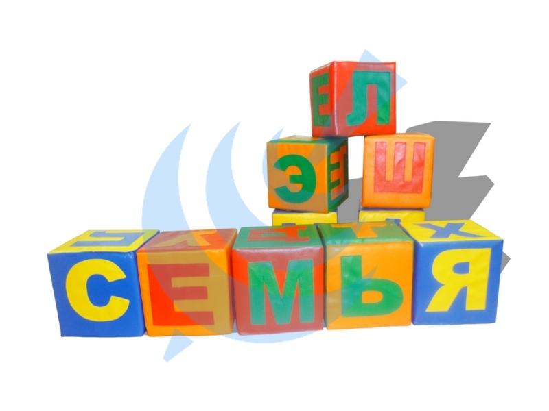 Развивающие и дидактические модули_00183