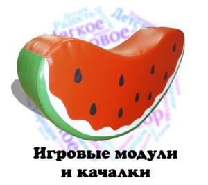 kachalki